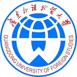 Image result for logo guangdong university