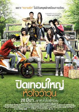Film Thailand Terbaik