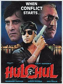 <i>Hulchul</i> (1995 film) 1995 Indian film