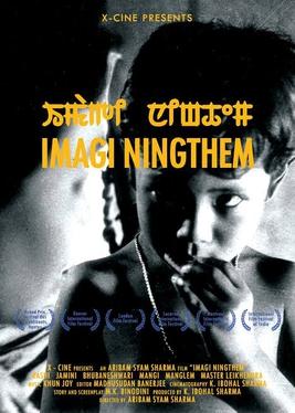 Imagi Ningthem 1981 Indian film directed by Aribam Syam Sharma