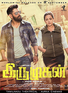 Iru Mugan Tamil Movie Download