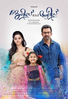 Malayalam Movie Review