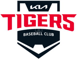 Kia Tigers Wikipedia