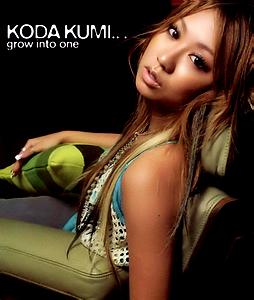 Kumi Koda No Makeup