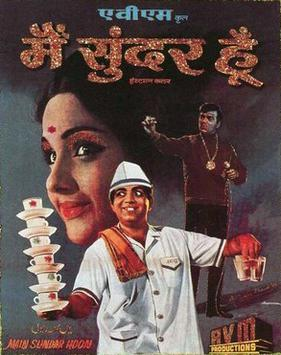 Main Sunder Hoon (lit.'I am Sunder') is a 1971 Indian Hindi-language drama film directed by R. Krishnan and Nazir Hussain. The film stars Mehmood and Leena Chandavarkar. It is a remake of the 1964 Tamil movie Server Sundaram. The role played by Nagesh in Tamil version was reprised by Mehmood in the Hindi version.