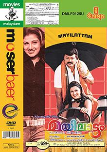 <i>Mayilattam</i> (film) 2004 film by V. M. Vinu