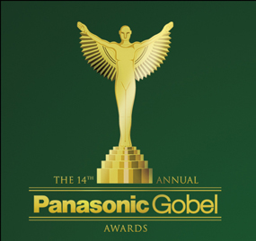 2011 Panasonic Gobel Awards Award