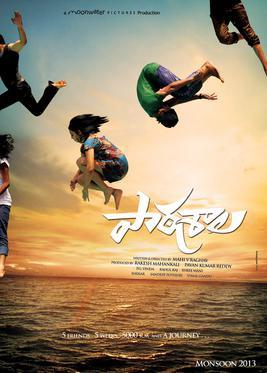 Paathshala (2014) [Telugu] DM - Nandu, Shashank, Sirisha, Anu Priya