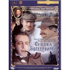 <i>The Hound of the Baskervilles</i> (1981 film) 1981 film by Igor Maslennikov