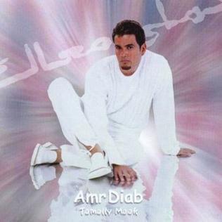 <i>Tamally Maak</i> (album) 2000 studio album by Amr Diab