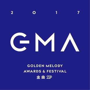 28th Golden Melody Awards