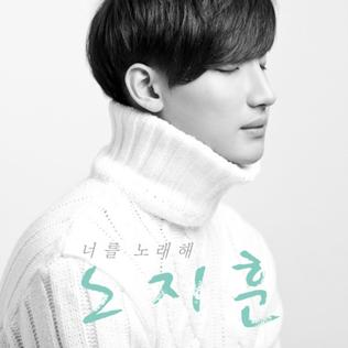 A Song For You Roh Ji Hoon Song Wikipedia