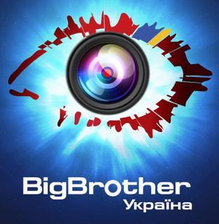 Big Brother (Ukrainian TV series) - Wikipedia