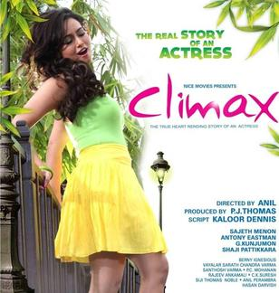 Climax (2013 film) - Wikipedia, the free encyclopedia
