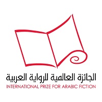 International Prize for Arabic Fiction literary prize for prose fiction