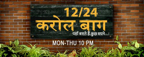 File:Karol Bagh Intertitle.jpg