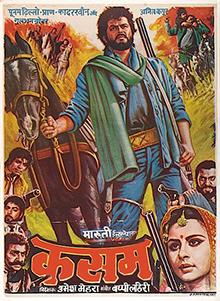<i>Kasam</i> (1988 film) 1988 film