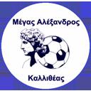 Megas Alexandros Kallithea F.C. Greek football club