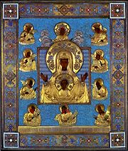 The Our Lady of Kursk icon, 13th century