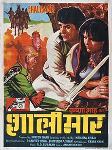 <i>Shalimar</i> (1978 film)