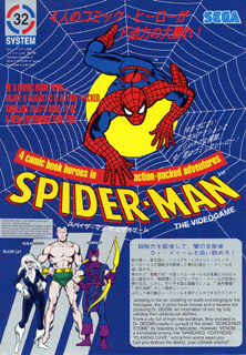 <i>Spider-Man: The Video Game</i> 1991 video game