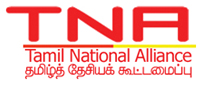 Tamil National Alliance Logo 2.jpg