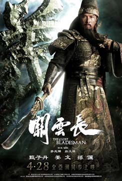 The Lost Bladesman poster [Taste of Asia]  The Lost Bladesman (2011)