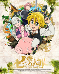 Seven deadly sins anime episode 1 english dubbed