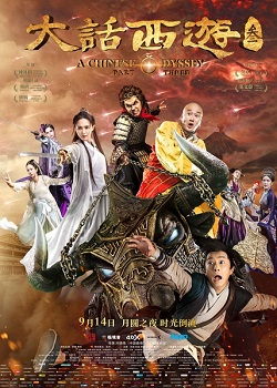 A Chinese Odyssey Part Three (2016) Subtitle Indonesia
