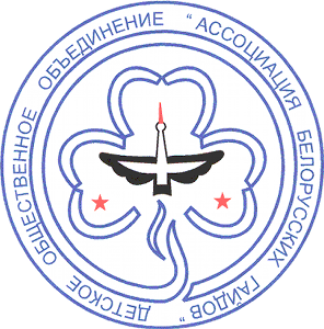 Association of Belarusian Guides organization