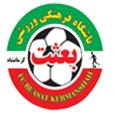Resultado de imagem para Alvand Hamedan FC