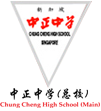 Chung Cheng High School (Main) Crest.png