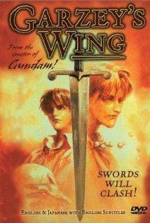 <i>Garzeys Wing</i> Original video animation