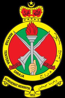 Royal Military College (Malaysia) - Wikipedia