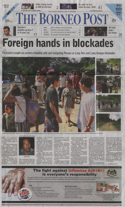 File:The Borneo Post.png