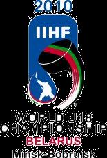 2010 IIHF World U18 Championships