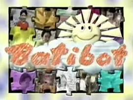 <i>Batibot</i> Philippine television show