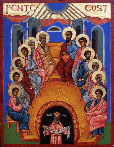 "An Eastern icon depicting the Descent of the Holy Spirit. The date of Pentecost is considered the ""Birthday of the Church"". Icon-Pentecost.jpg"