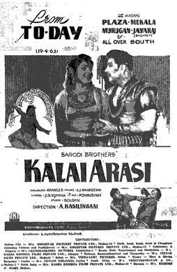 Kalai Arasi (1960)