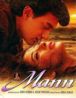 Mann (film) - Wikipedia