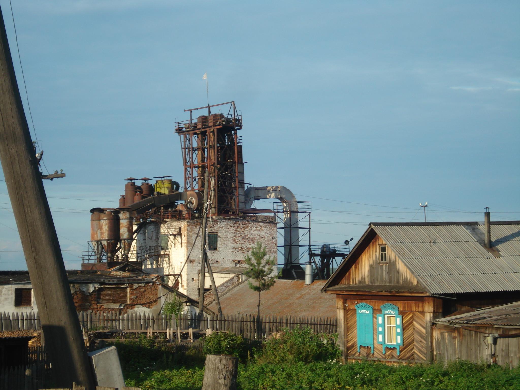 Free Renovation Software File Old Factory Taseyevo Russia Jpg Wikipedia