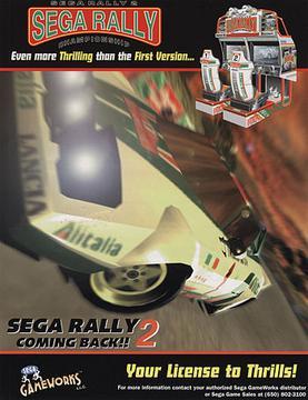 Sega Rally 2 Wikipedia