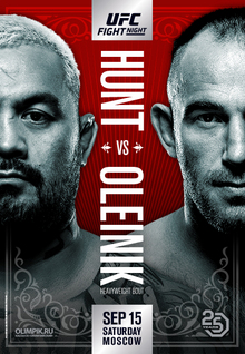 UFC Fight Night 136 Poster.jpg