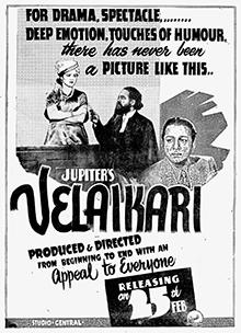 <i>Velaikari</i> 1949 film by A. S. A. Sami