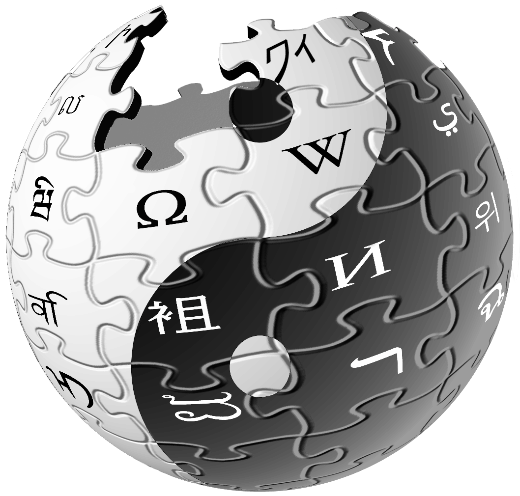 file wikipedia logo martial arts png wikipedia