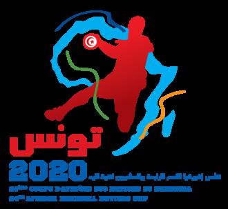 2020 African Men S Handball Championship Wikipedia