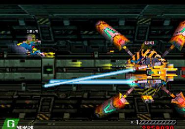 Memories from my PSOne: I was a Gunship Pilot Thief, FOR THE MOON!!!