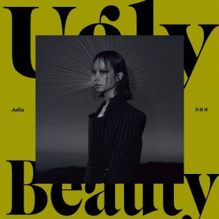 <i>Ugly Beauty</i> 2018 studio album by Jolin Tsai