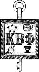 https://upload.wikimedia.org/wikipedia/en/e/e4/Kappa_Beta_Phi_key.png