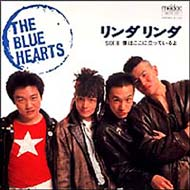 Linda Linda 1987 single by The Blue Hearts